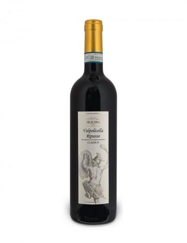 Valpolicella Ripasso Superiore Classico DOC 2015 Wine Shop