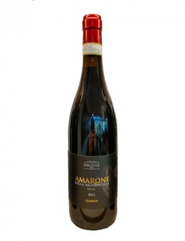 Amarone della Valpolicella DOCG Classico 2021 Wine Shop Online